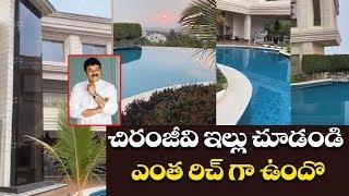 Chiranjeevi House & Swimming Pool Video | Chiranjeevi Great Words About Nature | #Acharya