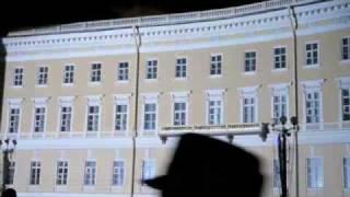 Лазерное шоу на Дворцовой 2009