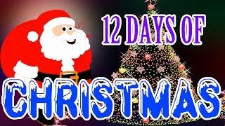 Die zwölf Weihnachtstage | Weihnachtslieder für Kinder | Fröhliche Weihnachten