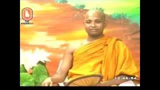 Muditha Gunaya - Ven Borelle Kovida Thero