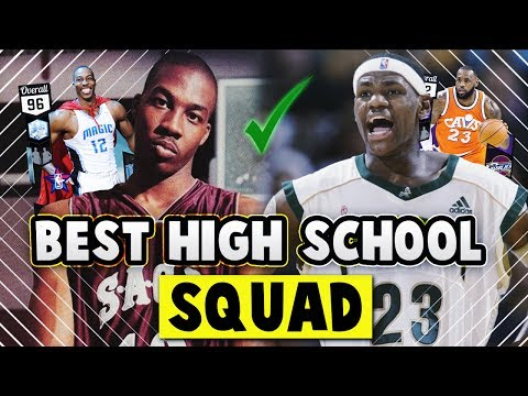 THE BEST HIGH SCHOOL PLAYERS EVER SQUAD!! FT. LEBRON & DWIGHT| NBA 2K17 MYTEAM SQUAD BUILDER