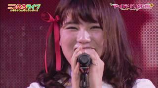 2015.5.28 アイドリング!!! 5期生27号くるみん ChocoLe(3人組アイドルユ...