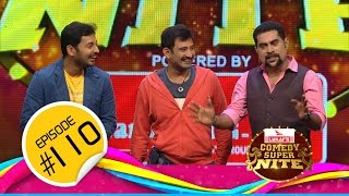 Comedy Super Nite│Flowers TV│EP#110