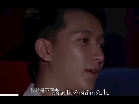 (Thai Sub) 130804 Hangeng documentary Youth The Best of Times