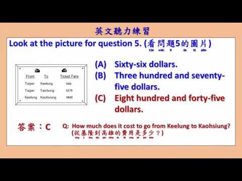 英文聽力練習 47 英檢初級範例-1 (English Listening Practice.)