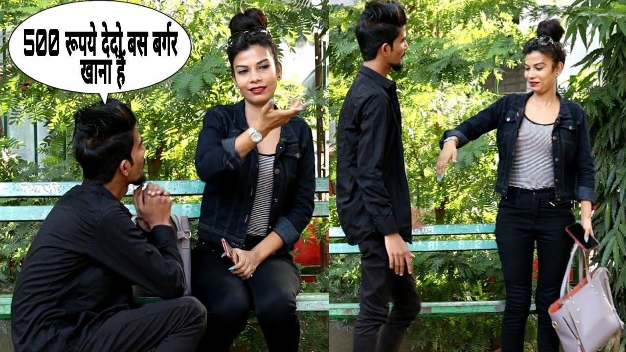 Download Prank on cute girl    epic reaction     Ishaan Choudhary