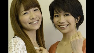 三倉茉奈、妹・佳奈の結婚、出産、第2子妊娠に「少々焦ります」と告白 ...