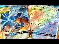 Starkes Marshadow & Machomei Deck? - w/ Raizor - Pokémon Trading Card Game Online