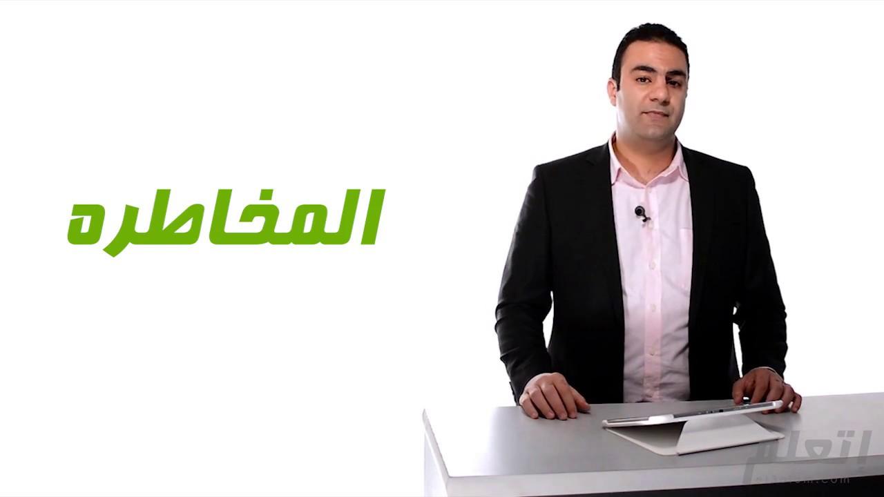السمات المشتركة لرواد الاعمال | et3alem.com