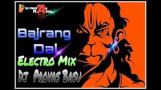Gambar cover Bajrang Dal || Electro Mix || Dj Provas Basu Nadia.mp3