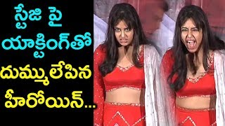 Actress Avika Gor Making Hilarious Fun | Raju Gari Gadhi 3 Movie Success Meet
