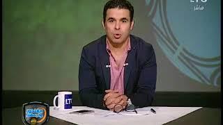 رياضة 24 | الغندور: منتخب مصر  يخوض لقاء ودي عالمي في مارس