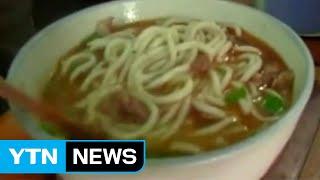 중국의 중독성 있는 맛집, 알고 보니