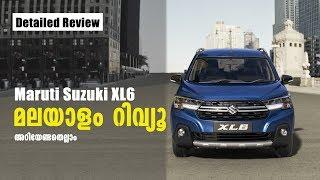 Maruti Suzuki XL6 Malayalam Review | Suzuki XL6 | Car Review | Najeeb