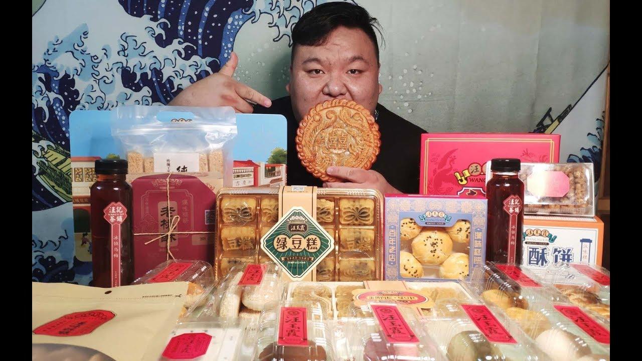 来自1739的喜饼,这一口下去真的酥到掉渣,武汉真之百年老店系列,吉庆街的宝藏糕点店