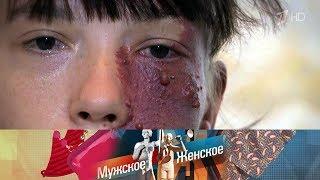 Хочу как все... Мужское / Женское. Выпуск от 28.10.2019