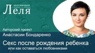Анастасия Бондаренко авторский проект