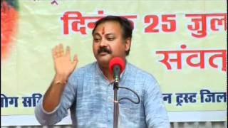 Do Not Use Tooth Paste and Brush by Rajiv Dixit