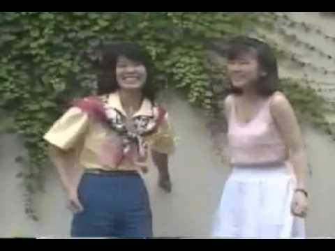 Hiroko Nishimoto e Mai Ooishi Toei Super Gals Mate   1986