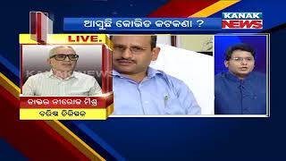 Odisha COVID-19: After Some Time Chief Secretary To Hold Press Meet
