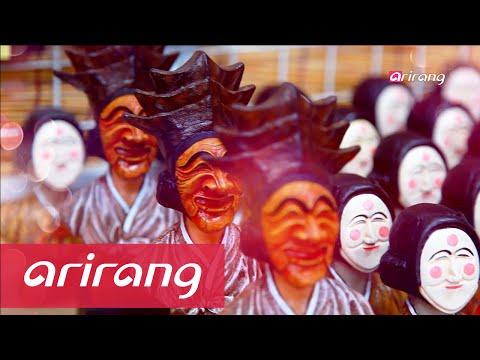 Arirang Special(Ep.327) Hahoe Village Ritual Mask Dance #2 _ Full Episode