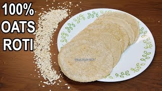 Weight Loss Roti Recipe   Lose 5KG in 15 Days with 100% Oats Roti   Oats Recipes For Weight Loss
