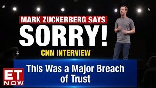 Facebook Founder Mark Zuckerberg Says Sorry | Startup Central