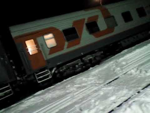 Поезд 089 Санкт-Петербург-Волгоград прибывает на Ж/Д станцию Алексиково