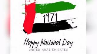 Happy National Day UAE 2018 WhatsApp status - 47th UAE National Day