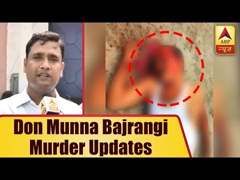 Don Munna Bajrangi Murder: Jailer, Deputy- Jailer, Warden And Head Warden of Baghpat Jail Suspended