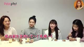[ENGSUB] 190124/201 - Gugudan Pekepon TV Waiting room talk - Sejeong & Haebin introduction video