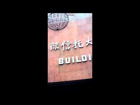 Bitcoin ATM in Shenzhen NOT working...