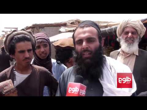 Waziristan Refugees Slam Pakistan For 'Spreading Lies'