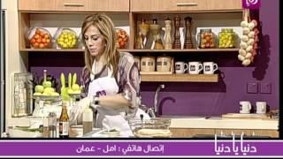 من المطبخ اللبنانى: عرايس اللحم اللذيذة- بالفيديو