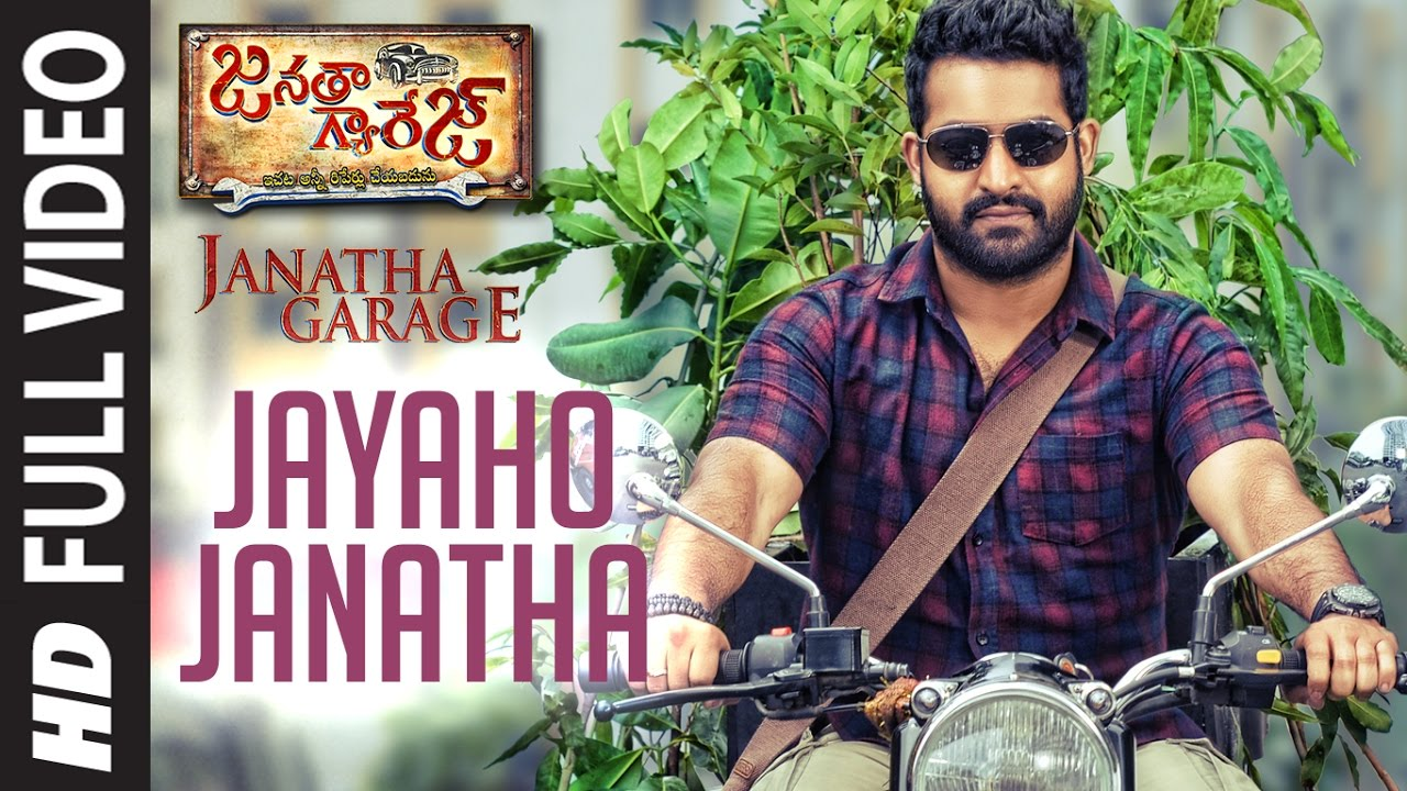 "Download Jayaho Janatha Full Video Song | ""Janatha Garage"" 