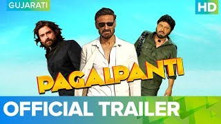 Pagalpanti - Official Gujarati Trailer | Full Movie Live On Eros Now