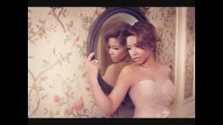 شيرين المرايا كلمات Sherine El Meraya Lyrics El Meraya