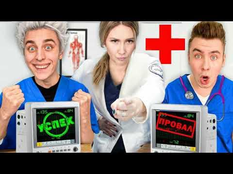 Новый ролик а4 закончили медицинскую школу за 24 часа.