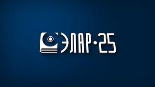 История корпорации  ЭЛАР - 25 лет за 7 минут