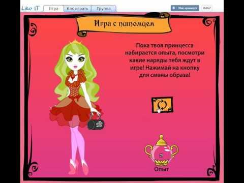 Принцессы Диснея - Путешествие в сказку