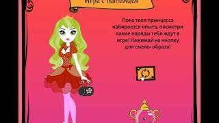 видео Игра Космическая Принцесса