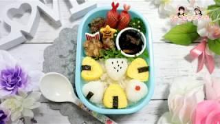 Gambar cover 【 キャラ弁・デコ弁 】 こにぎり と おにぎり卵焼き の 弁当 【 obento /charaben 】Japanese Cute Bento Box / instafood