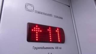 Лифт МЛМ (Стальной Канат 2012 г.в.), V=1 м/с, Q=400 кг (954)(г. Москва, Ореховый проезд, 15, п-2., 2016-08-20T15:41:35.000Z)