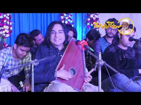 Download Sanwal Mor Mohara By Shafqat Salamat Sham 84 | Voice Of Punjab 2019 Live From Panjab Arshad Sound