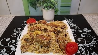 Hyderabadi Biryani حیدرآبادی بریانی / Cook With Saima
