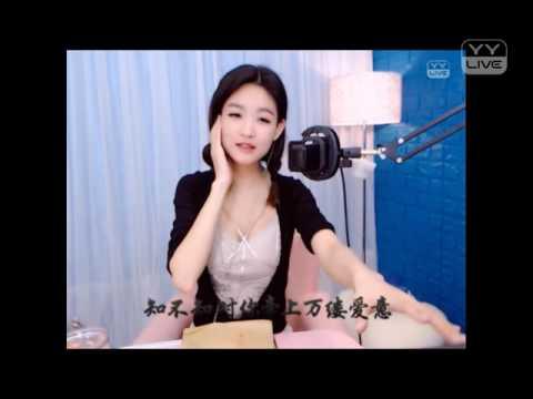 YY 神曲 福建周皇 -《愛的故事 老男版》(Artists Singing・Dancing・Instrument Playing・Talent Shows).mp4