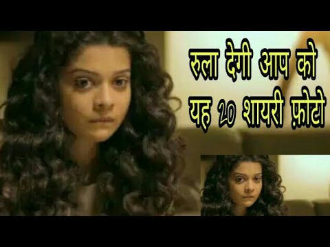 Top 20 Hindi Shayari Image ● Breakup Diary
