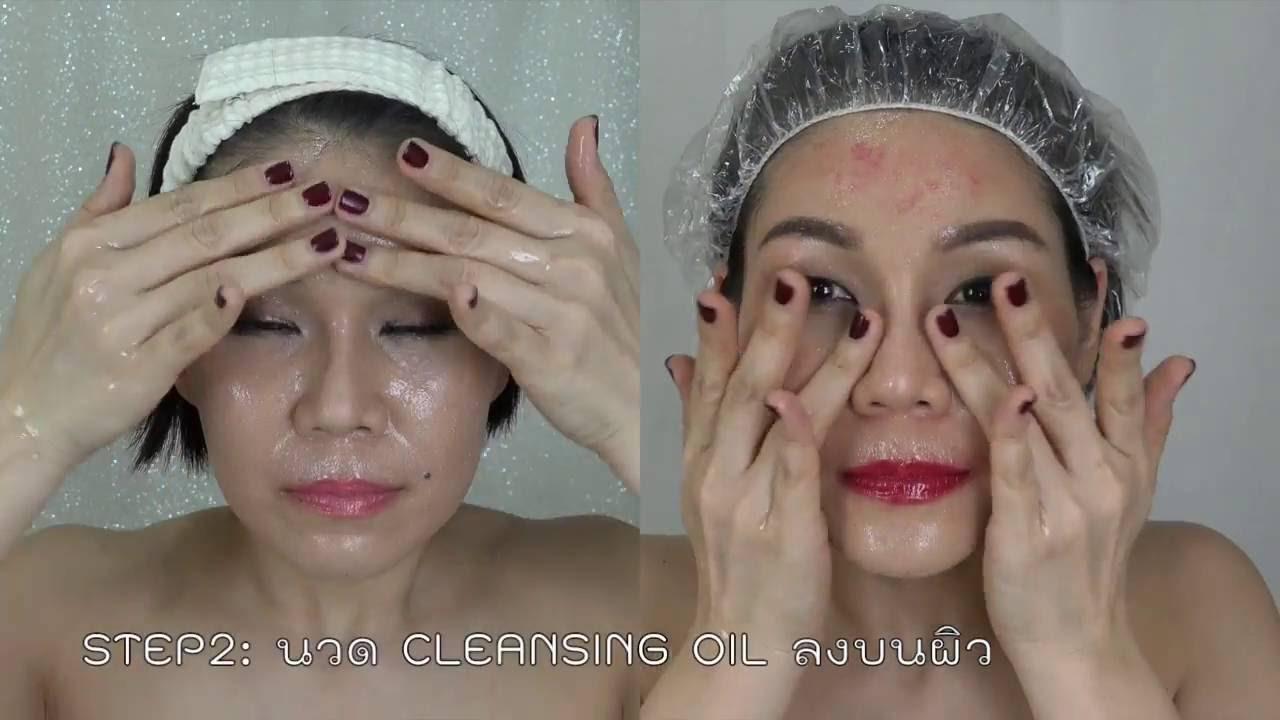Anti/Oxi+ Pollutant & Dullness Clarifying Cleansing Oil by Shu Uemura #6