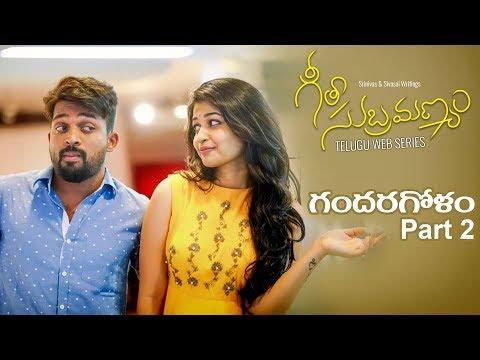 Geetha Subramanyam | E15 | Telugu Web Series  - 'Gandaragolam Part 2' - Wirally originals