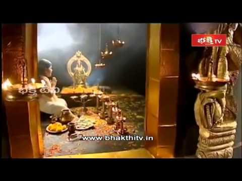 Harivarasanam Viswamohanam   Lord Ayyappa Swamy Telugu Devotional Songs Low